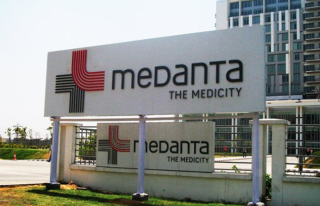 medanta hospital photos